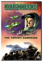 Звездный десант 4: Операция   (1999)