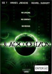 В плену у космоса (2001)