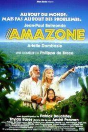 Амазония (2000)