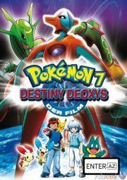 Покемон: Судьба Деоксиса Pokmon: Destiny Deoxys (2004)