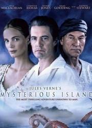 Таинственный остров: Остров приключений (2005)