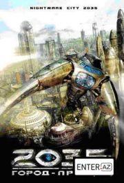 2035: Город Призрак (2007)