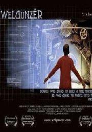 Вертайзер (2008)