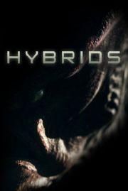 Гибриды (2013)