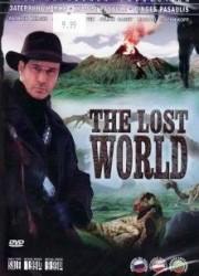 Затерянный Мир (1998)