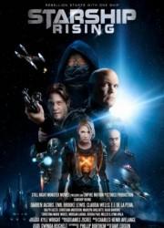Звездный крейсер: Восстание (2014)