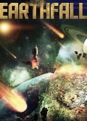 Орбита (2015)