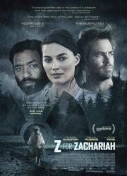 Z  значит Захария (2015)