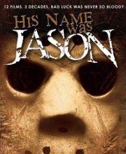 Его звали Джейсон: 30 лет   (2009)
