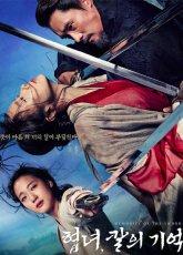 Воспоминания меча (2015) смотреть онлайн в хорошем качестве