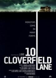 Кловерфилд, 10 (2016) смотреть онлайн
