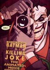 Бэтмен: Убийственная шутка (2016) смотреть онлайн в хорошем качестве